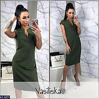 29d98c2c11b Платье строгое до колена в Украине. Сравнить цены