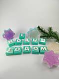 Снежинка Новогоднее мыло ручной работы, фото 7