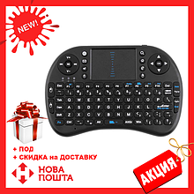 Клавиатура KEYBOARD wireless MWK08/i8 + touch 2231