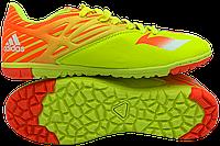 Футбольные сороконожки Adidas MESSI (p.36-41) FB23-11, фото 1