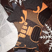 "Термошкарпетки ""Crivit Sports Active"", фото 1"