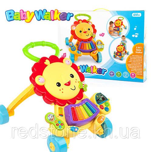 Каталка-ходунки 2in1 Baby Walker 869-52 (игровой центр,звук,свет,первые шаги)