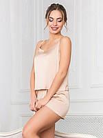 Пижамы женские с шортами в Украине. Сравнить цены d513a56af52b8