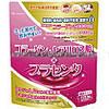 Yuwa Колаген і низькомолекулярна гіалуронова кислота + плацента, Японія 100 гр. Ваша природна молодість.