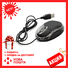 Мышка MOUSE MINI G631/KW-01