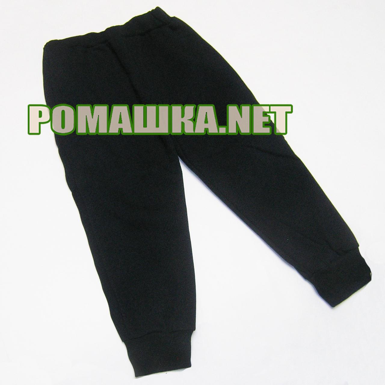 Детские спортивные штаны для мальчика р. 110-116 с плотным начесом ткань ФУТЕР ТРЕХНИТКА 3813 Темно-синий 110
