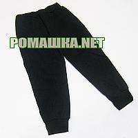 Детские спортивные штаны для мальчика р. 110-116 с плотным начесом ткань ФУТЕР ТРЕХНИТКА 3813 Темно-синий 110, фото 1