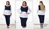 Костюм тройка блуза-обманка, юбка и брюки, фото 1