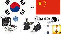Корейские или Китайские автомобильные лампы.