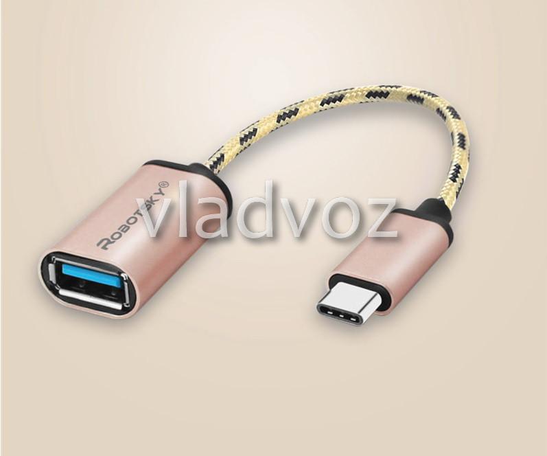 OTG кабель адаптер конвертер переходник тип USB 3.1 USB-C