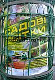 Сетка пластиковая забор 1*20м. ячейка 85*95, фото 2
