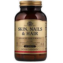 "Витамины для кожи, ногтей и волос SOLGAR ""Skin, Nails & Hair"" улучшенная МСМ формула (120 таблеток)"