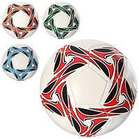 Мяч футбольный EN 3233