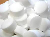 Соль экстра таблетированная весовая