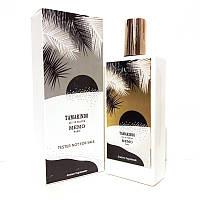 Memo Tamarindo (Мемо Тамариндо) парфюмированная вода - тестер, 75 мл, фото 1