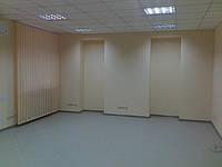 Конференс Зал в Центре Киева