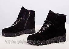 Ботинки зимние натуральная замша черные на шнуровке и молнии утолщенная подошва Код 1949, фото 2