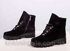 Ботинки зимние натуральная замша черные на шнуровке и молнии утолщенная подошва Код 1949, фото 3