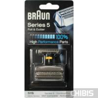 Сетка и режущий блок Braun 8000 51S / Series 5 / Activator / ContourPro / 360 Complete, серебристый