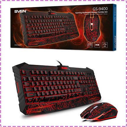 Игровой комплект Sven GS-9400 с подсветкой Black, USB, игровая клавиатура + мышь, фото 2
