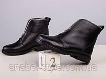 Ботинки зимние натуральная кожа черные на молнии плоская подошва Код 1952, фото 2
