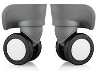 Колеса для чемодана ЧМК-7103 серый, фото 1