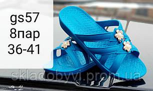 Женские шлепанцы оптом Гипанис. 36-41рр. Модель DS 57, фото 2