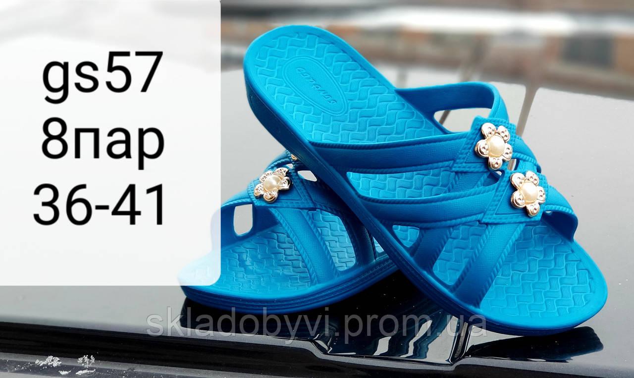 Женские шлепанцы оптом Гипанис. 36-41рр. Модель DS 57