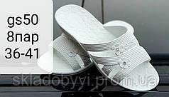 Шлепанцы летние женские оптом 36-41рр.Гипанис DS 50