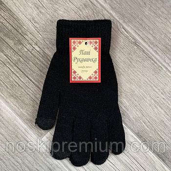 Перчатки унисекс шерстяные одинарные с начёсом Пані Рукавичка, для смартфонов, чёрные, D-97
