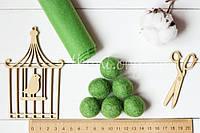 Шарики из шерсти 2,5 см №12 светло-зеленый