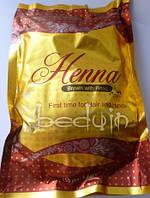 Пакистанская хна высокого качества (коричневая)