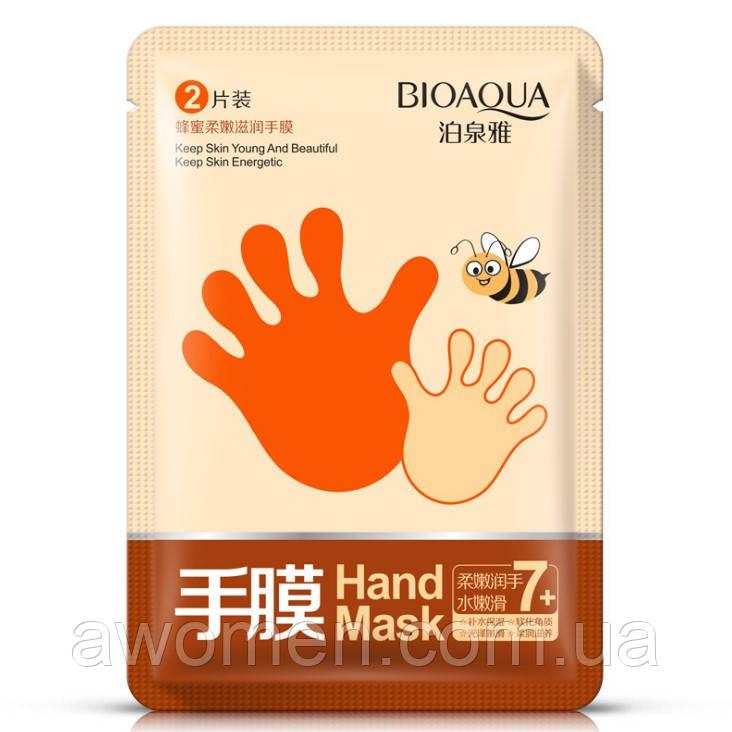 Маска для рук Bioaqua медовая увлажняющая (1 пара)