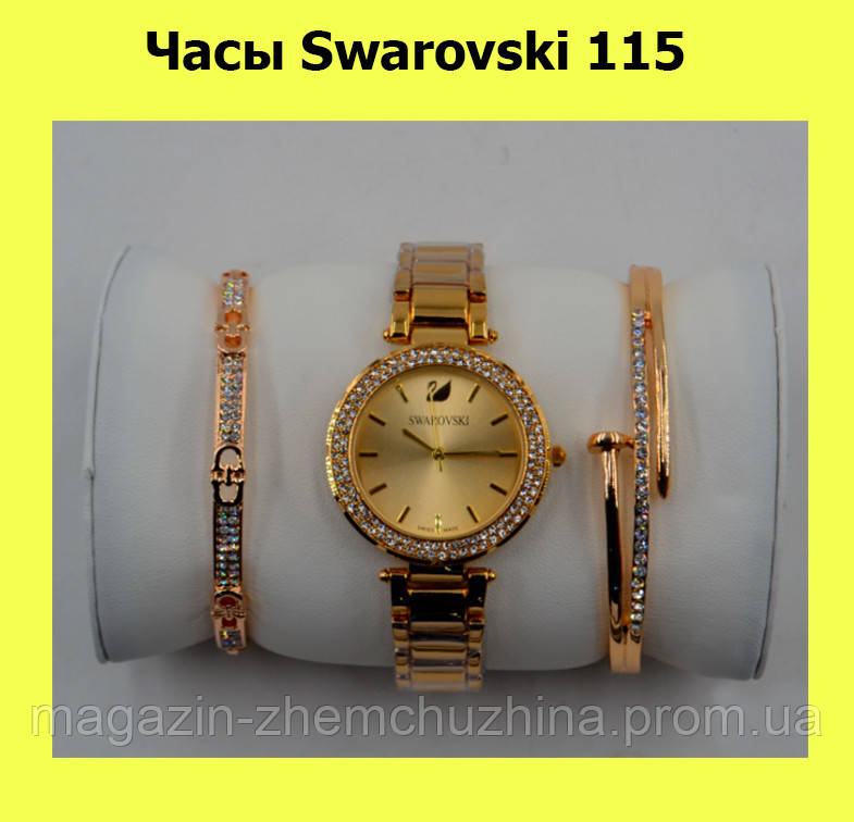 Часы Swarovski 115