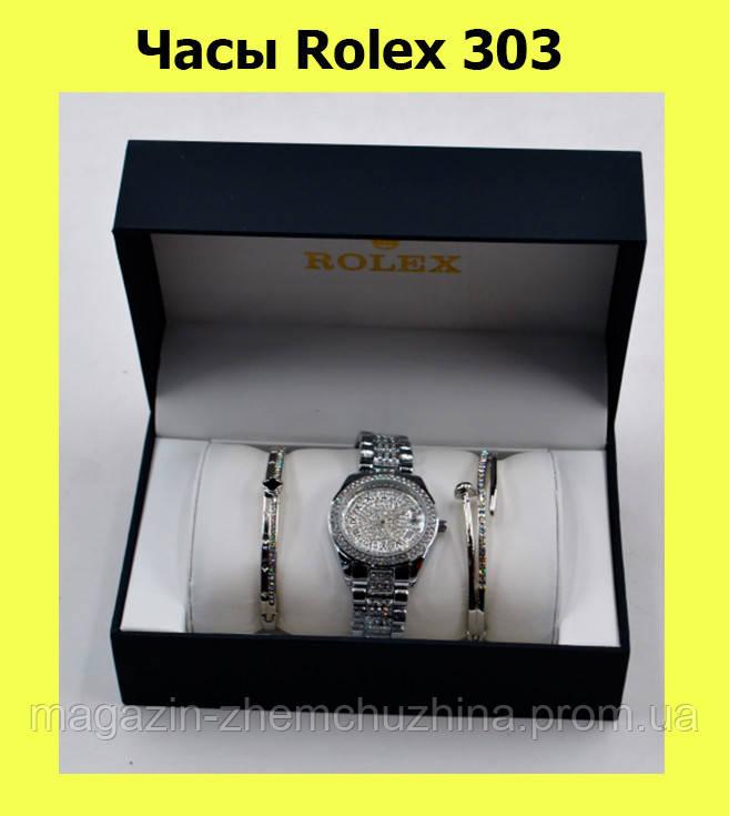 Часы Rolex 303