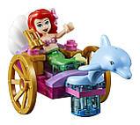 Конструктор LEGO Juniors 10765 Подводный концерт Ариэль , фото 3