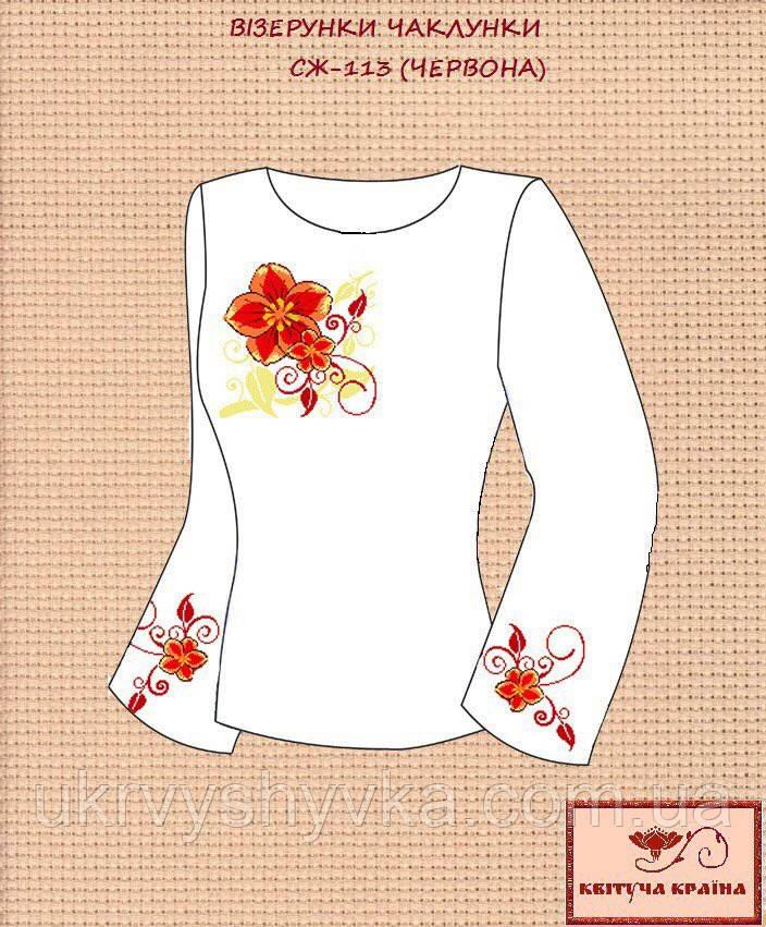 Блузка заготовка Візерунки чаклунки червона