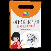 """Набор для создания открыток """"Цветочный зонтик""""  РОСА, N000058"""