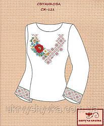 Жіночі вишиті сорочки (Заготовки). Вишиванки. Купити українську ... 0132dbef2e7c1