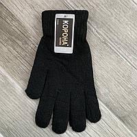 Перчатки мужские шерстяные одинарные Корона, длина 24 см, размер XL, чёрные, 8080