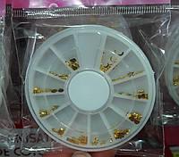 Декор для дизайна ногтей в карусели, серебро/золото, фото 1