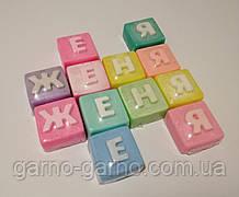 Буквы мыло ручной работы