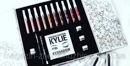 Набор косметики Kylie Silver 5в1, фото 2