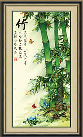 Набор для вышивания лентами Бамбук