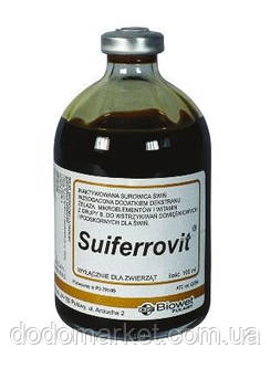 Суиферровит (Suiferrovit) витамины для свиней 250 мл