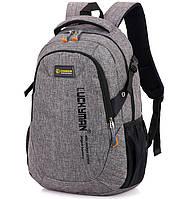Рюкзак Chansin 25L, городской, школьный, для ноутбука (часы в подарок) Серый