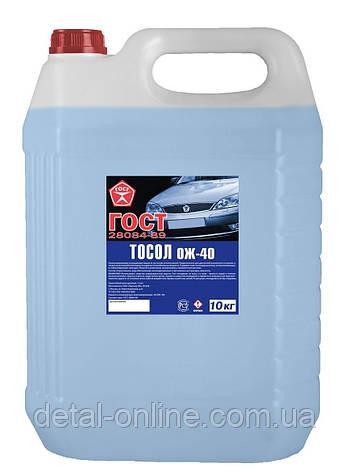 Тосол Стандарт ГОСТ А-40 (8,4кг), фото 2