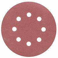 Шлифовальный круг 8 отверстий Ø125мм P100 (10шт) Sigma (9122661)