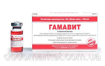 Гамавит иммуномодулирующее средство для животных 10 мл