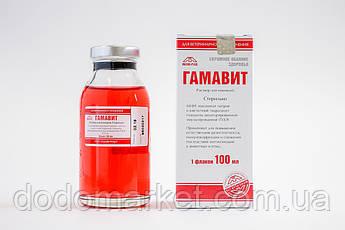 Гамавіт імуномодулюючий засіб для тварин 100 мл